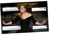 Hello, It's The Funniest Tweets From Adele's Episode Of 'SNL'